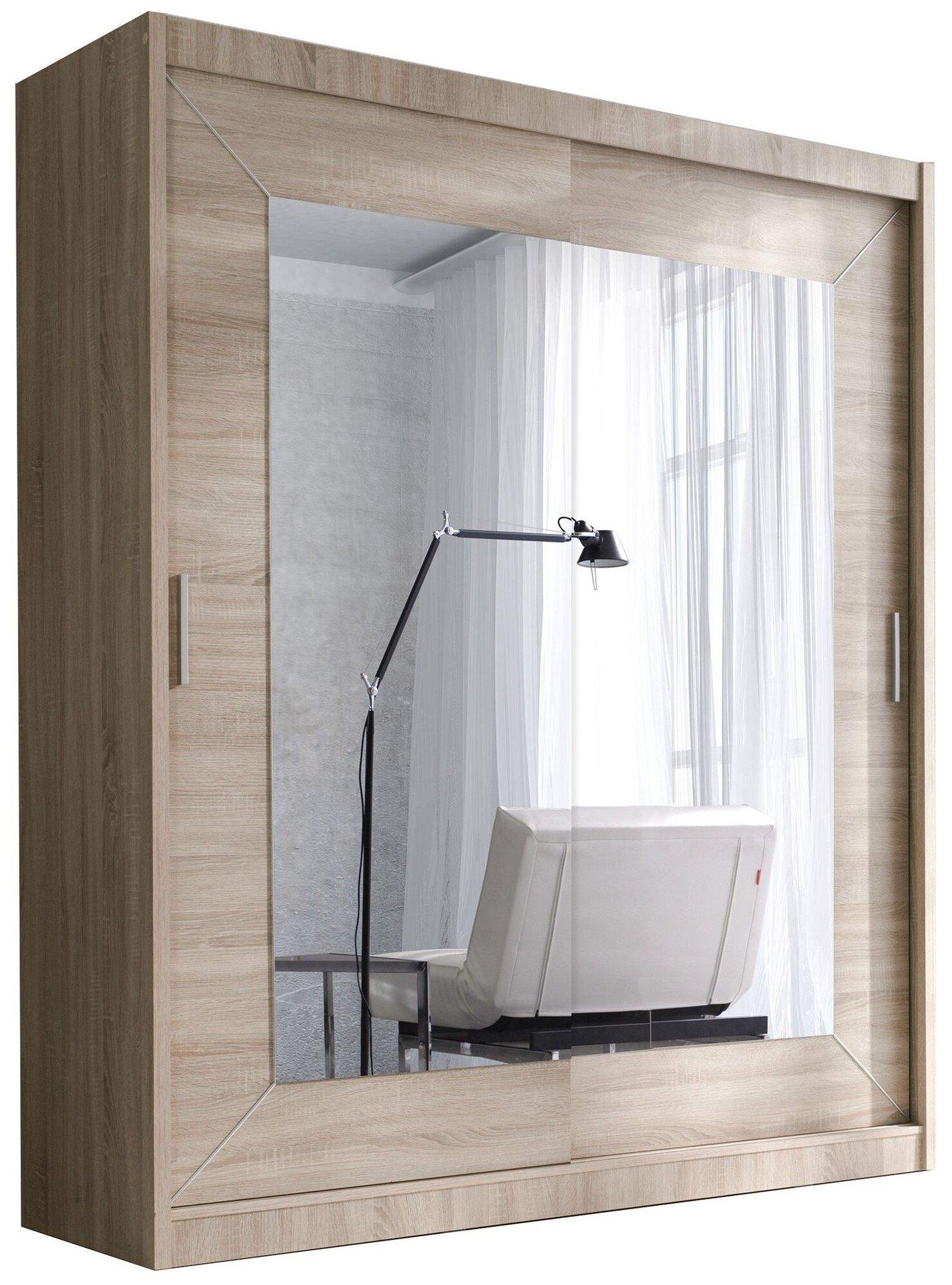 Ντουλάπα συρόμενη Vita Mini με καθρέπτη