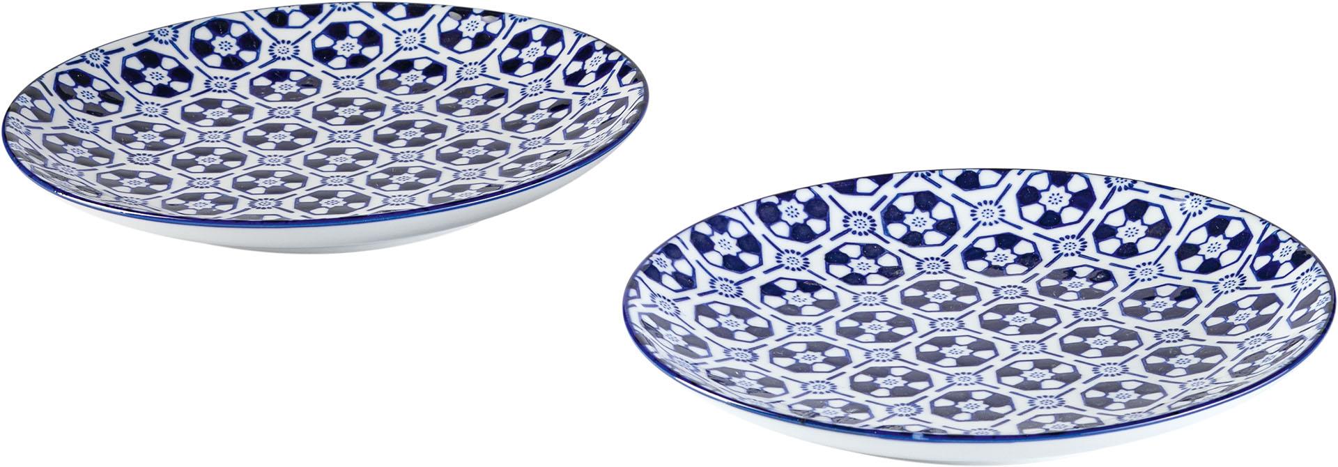 Σετ 2 πιάτα De