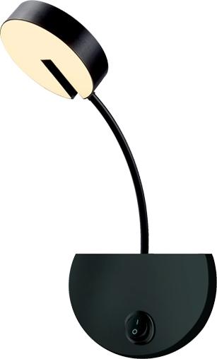 Απλίκα τοίχου Elmark Senso LED