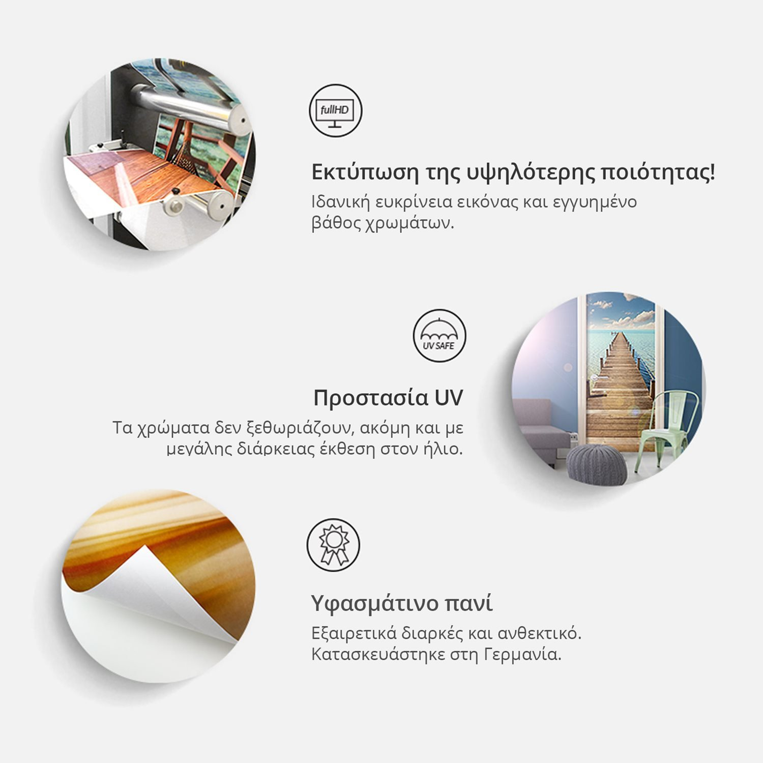product-info-overview-image