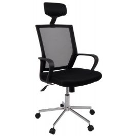 Καρέκλα διευθυντική CG7050