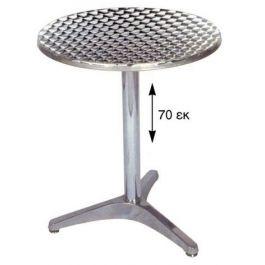 Τραπέζι Salina