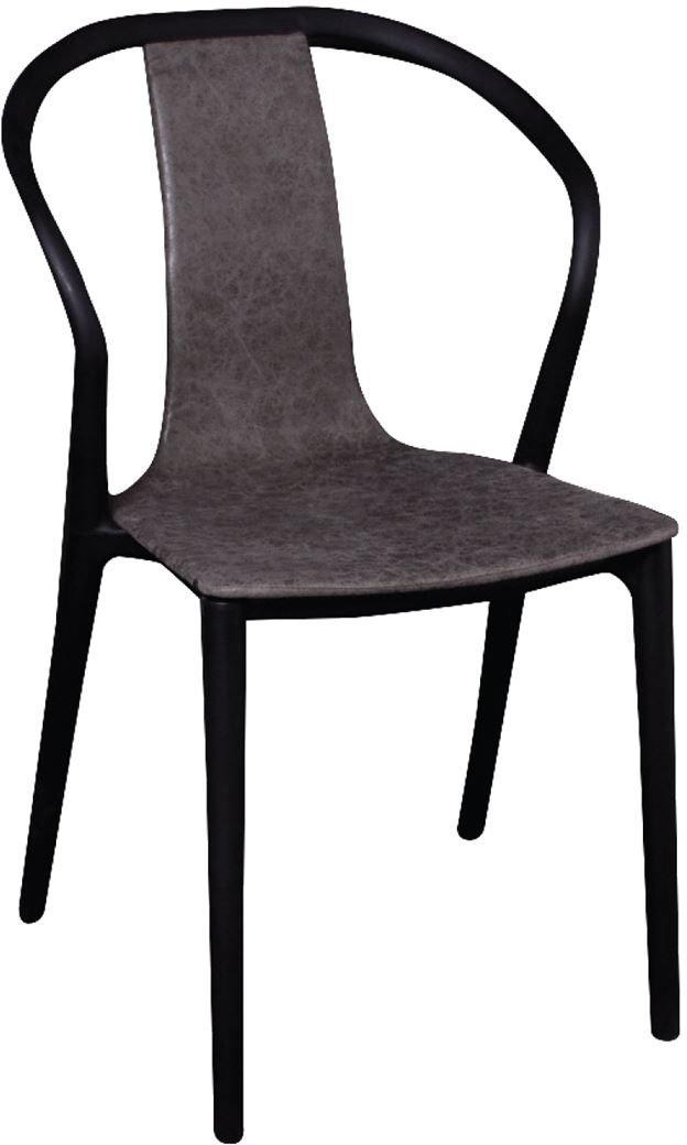 Καρέκλα Kosion-Ανθρακί