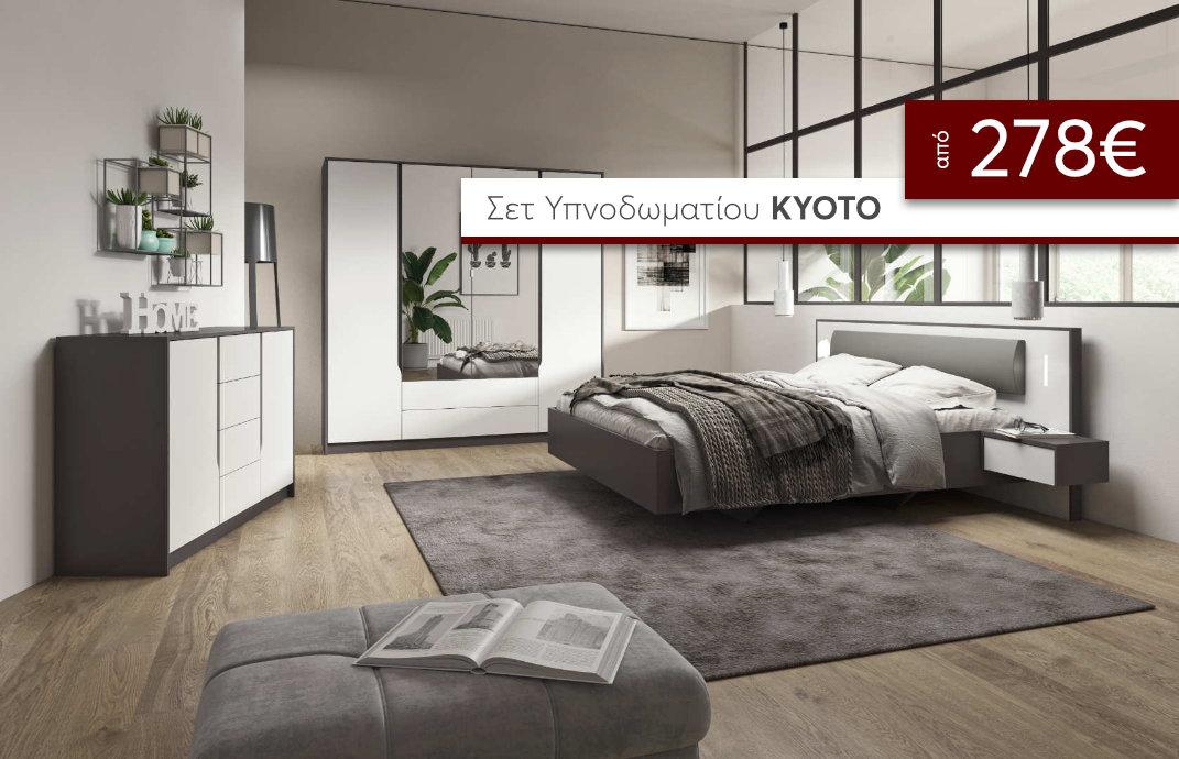9d134aaa93e Polihome -Έπιπλα σπιτιού, σαλόνια, σύνθετα, κρεβάτι στρώματα | Polihome.gr