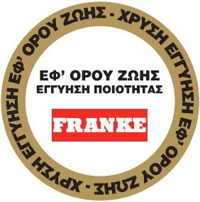 Franke Ins